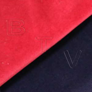 FLAME RETARDANT VELVET RIN CO 500 g