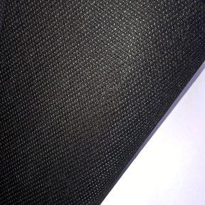 Plp 60g/m2 Negro – 20cm (rollos de 250metros)